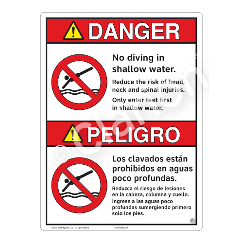Danger/No Diving in Shallow Water Sign (WSS3104-16b-esm) )