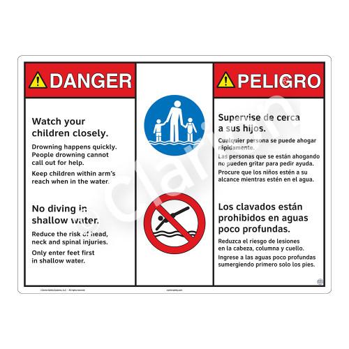 Danger/Watch Your Children Sign (WSS3207-20b-esm) )