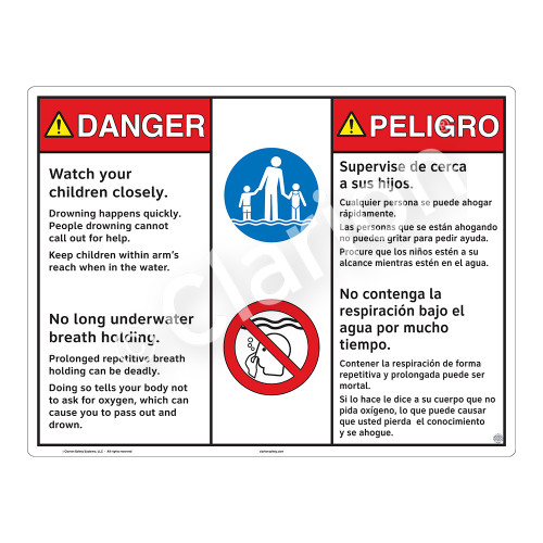 Danger/Watch Your Children Sign (WSS3209-20b-esm) )
