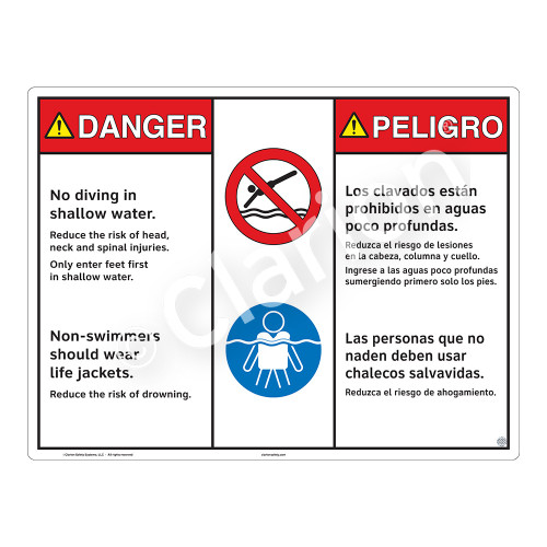 Danger/No Diving Shallow Water Sign (WSS3212-20b-esm) )