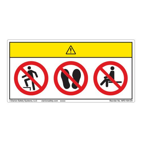 Caution/Do Not Step Label (WF3-104-CH)