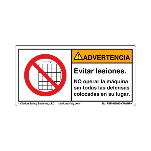 Warning/Avoid Injury (FSM-H6060-CUWHPK0)