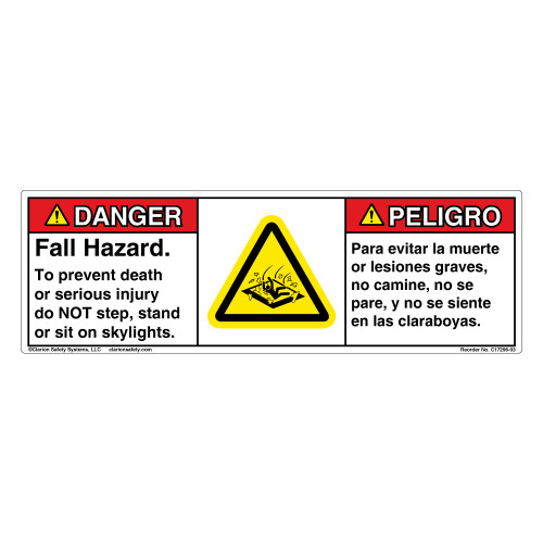 Danger/Do Not Step Label (C17296-03)