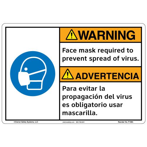 Warning/Face mask (F1363-)