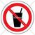 No Drinks (C5942-03)