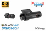 BlackVue DR900S-2CH Dual Lens 4K GPS WiFi Dashcam for Front and Rear | For Sale