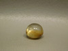 Chatoyant Cats Eye Rutilated Quartz Crystal 12 mm Round Cabochon #7