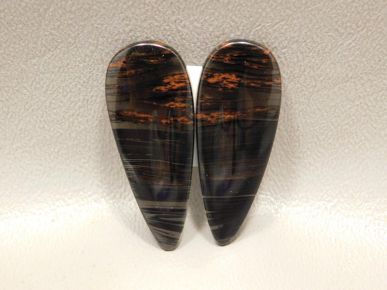Mahogany Obsidian Matched Pairs Cabochons #1