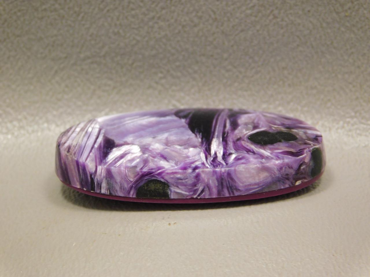 Charoite Cabochon Purple Chatoyant Semi Precious Stone #3
