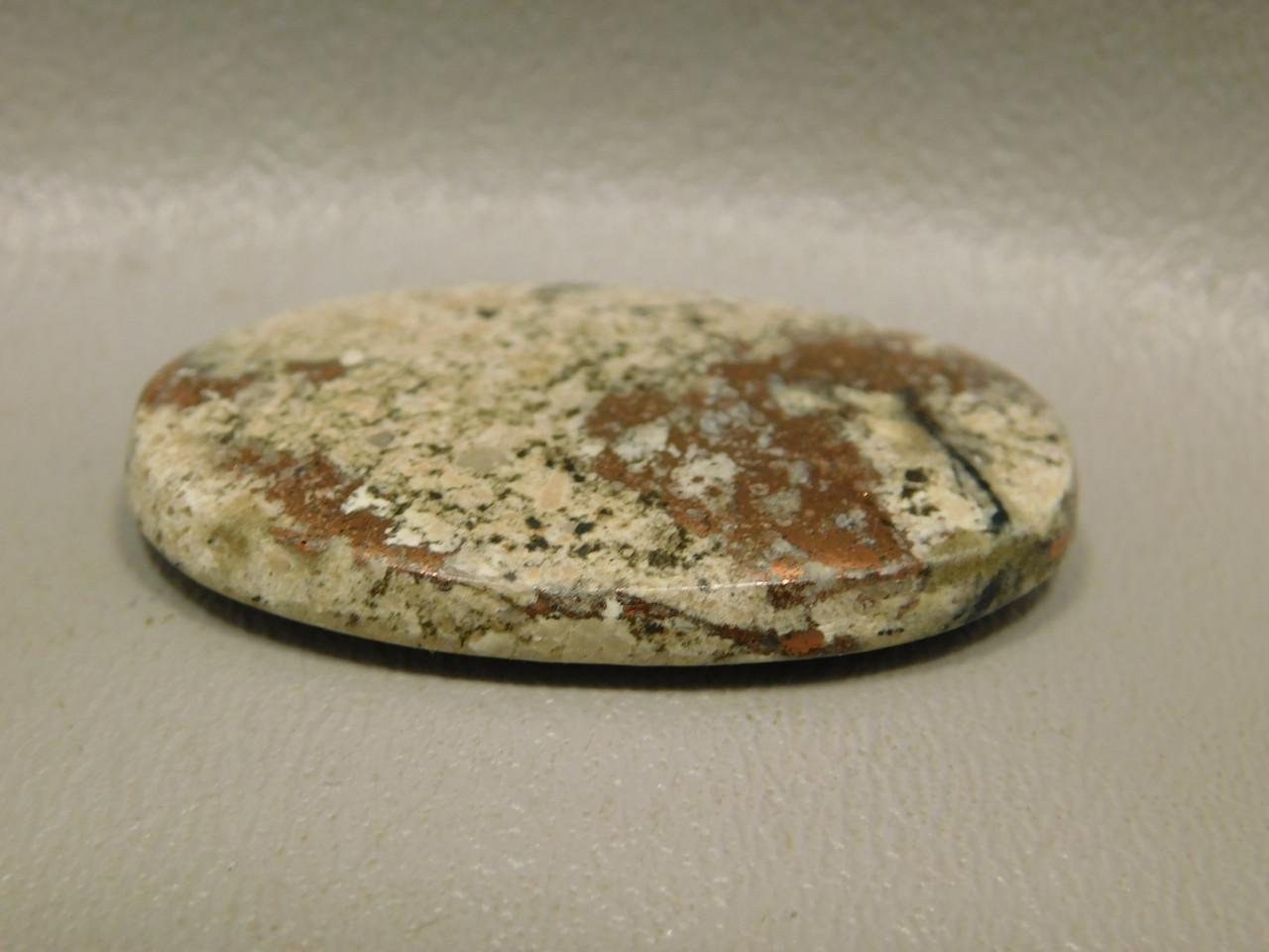 Natural Shiny Native Copper Stone Cabochon #12