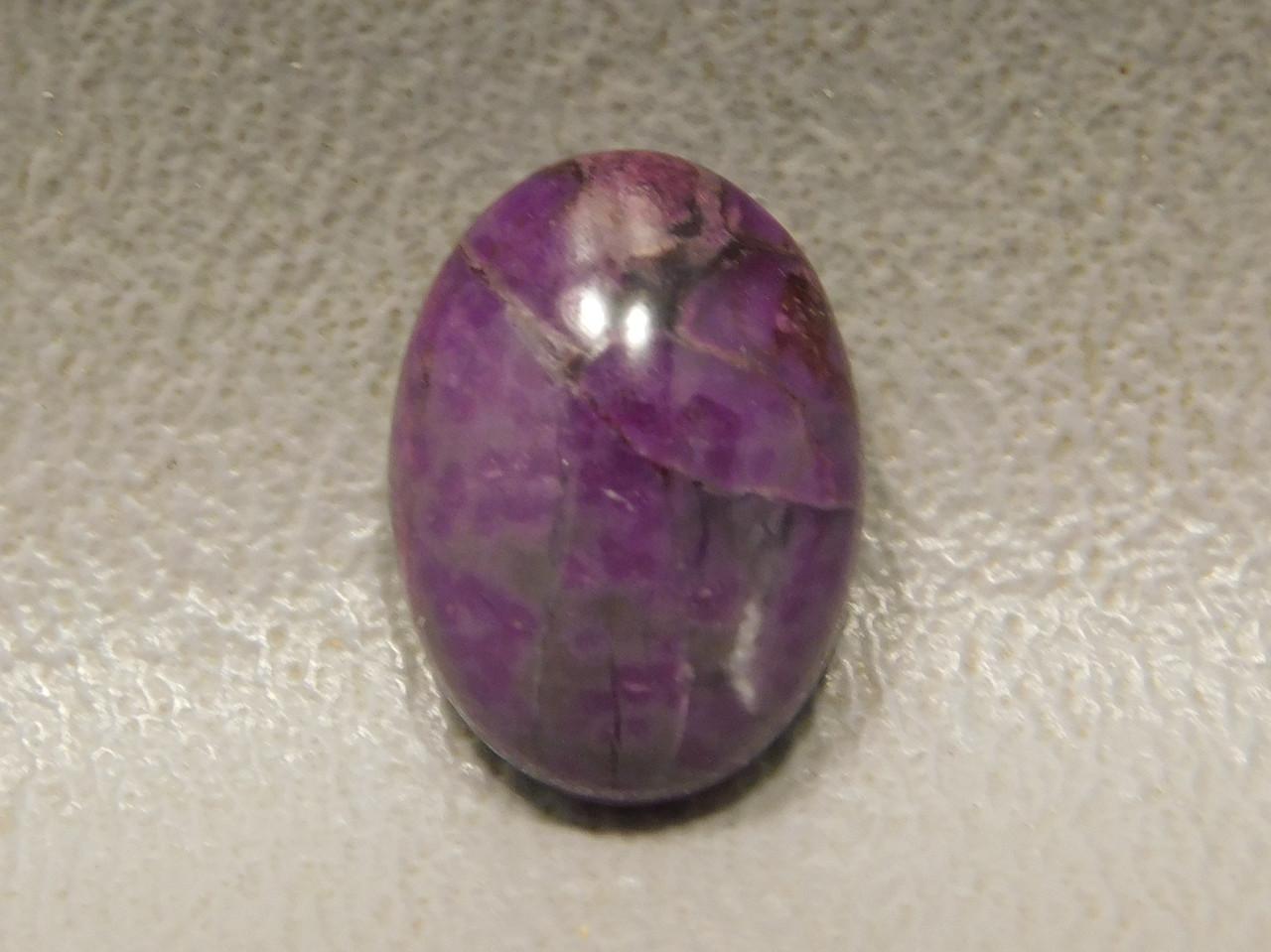 Sugilite Gemstone Cabochon Purple Small Oval Ring Stone #3