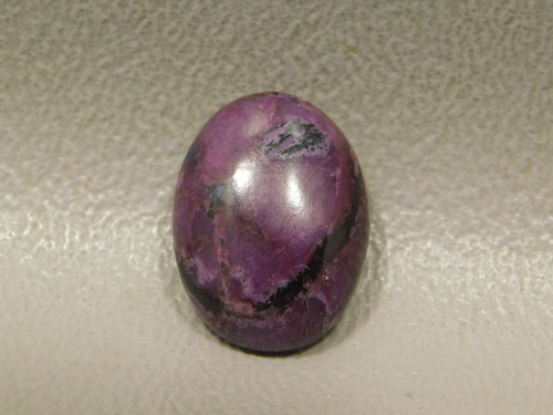 Sugilite Cabochon Purple Semi Precious Stone #19