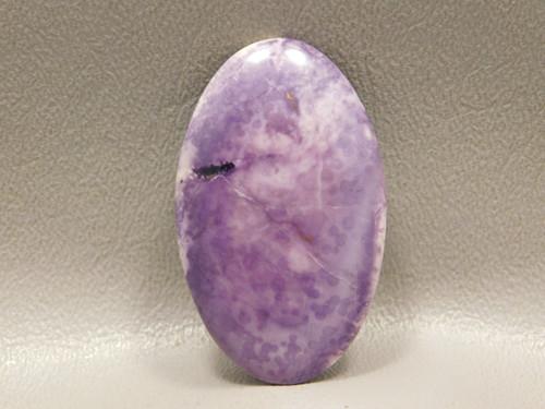 Tiffany Stone Purple Jewelry Cabochon Bertrandite Opalized Fluorite #9