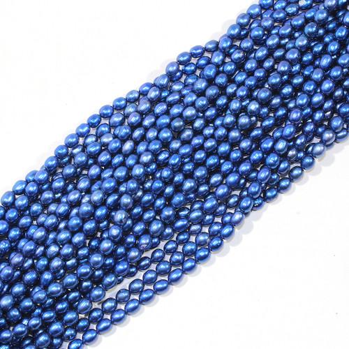 4-5mm Metallic Blue Rice Freshwater Pearls | $10 Wholesale