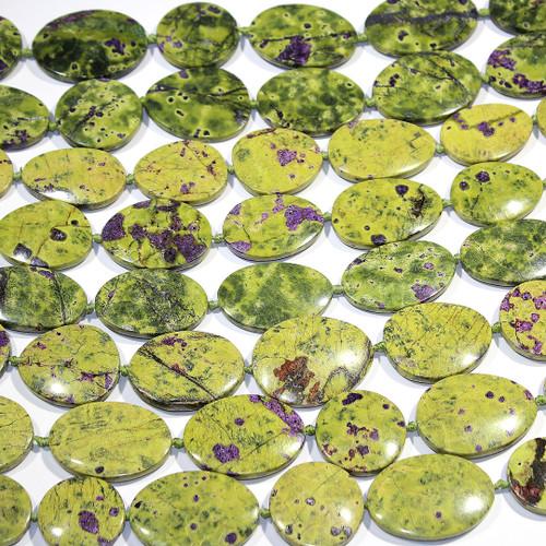 Stitchtite in Serpentine | Ovals | LAST 2!