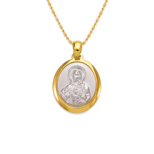161-077 Jesus Sacred Heart Pendant