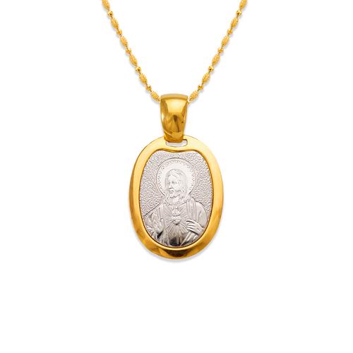 161-082 Jesus Sacred Heart Pendant