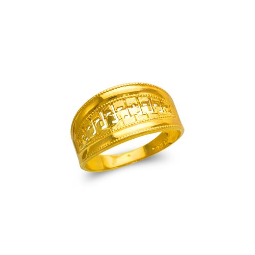 571-025 Ladies Filigree Ring