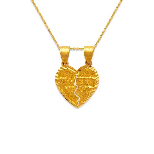 568-292 Two-Piece Sweet Heart Pendant