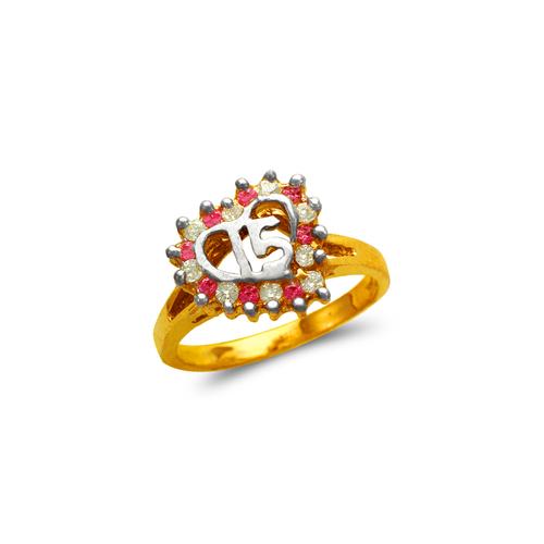 573-208 Ladies 15 Anos Heart Ring