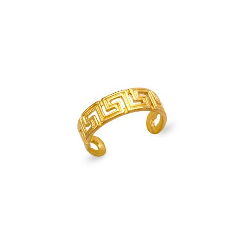 672-037 Greek Key Knuckle/Toe Ring