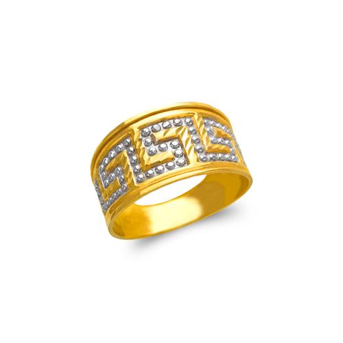 577-121 Ladies Decorative Filigree Ring