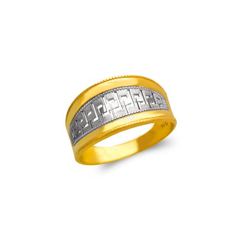 577-122 Ladies Decorative Filigree Ring
