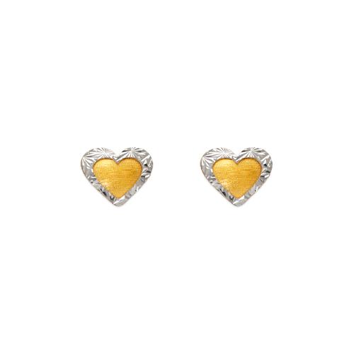 343-223 Diamond Cut Heart Stud Earrings
