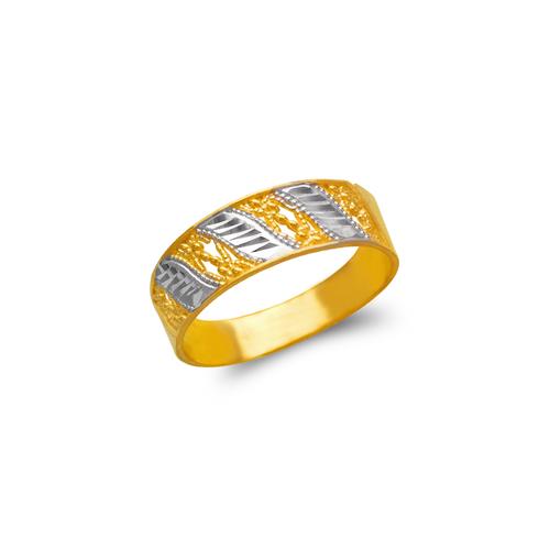577-132 Ladies Filigree Ring