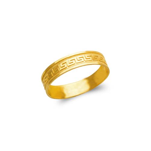 577-139 Ladies Filigree Ring
