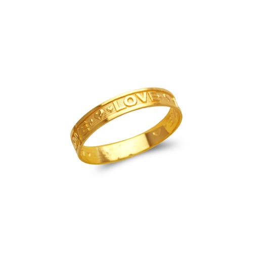 577-140 Ladies Filigree Ring