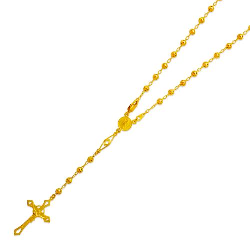 357-002 Rosary Chain