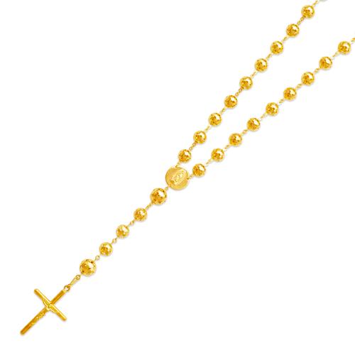 357-005 Rosary Chain