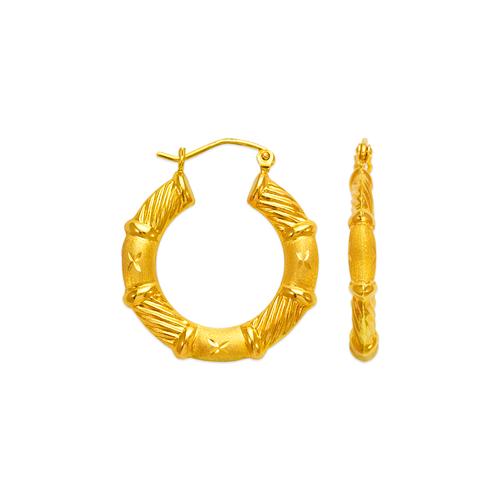 547-145 Hollow Shrimp Hoop Earrings