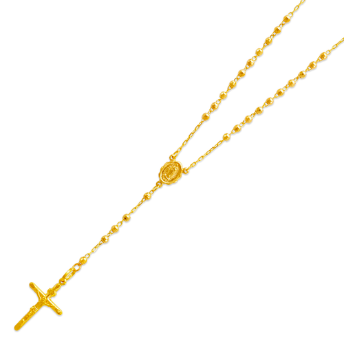 152-001-030 Rosary Chain