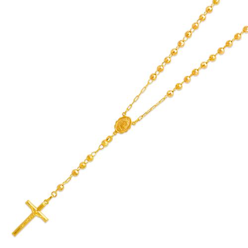 152-001-050 Rosary Chain