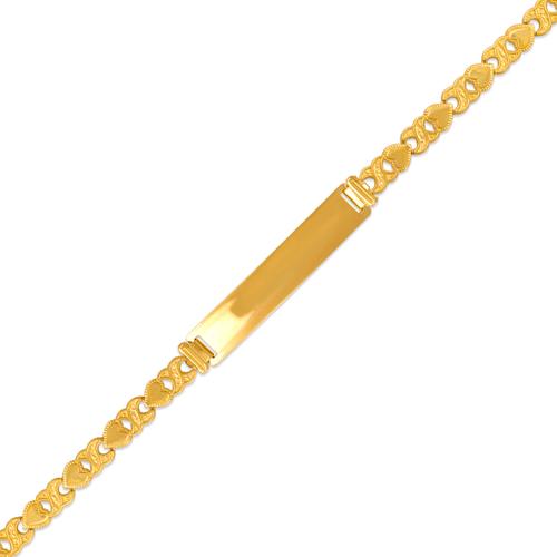 522-006 Kids ID Bracelet