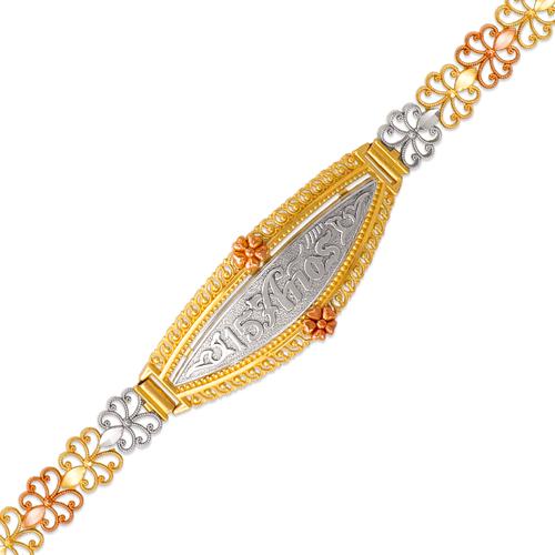 522-203 Ladies Faceted Diamond Cut 15 Anos ID Bracelet