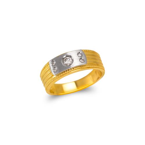 473-124 Ladies Fancy Couple CZ Ring