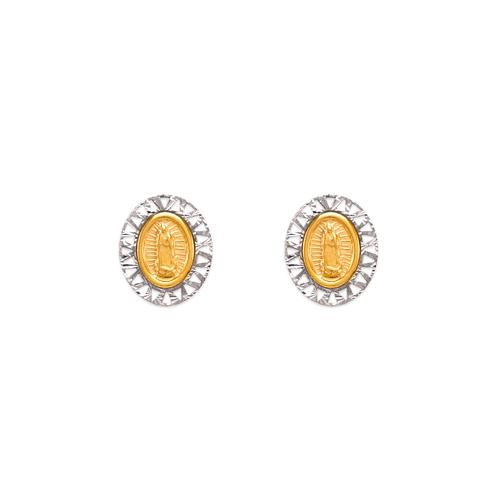 343-320 Diamond Cut Beveled Guadalupe Stud Earrings