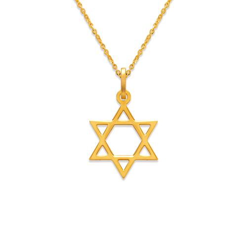 166-082 17mm Star of David Charm Pendant