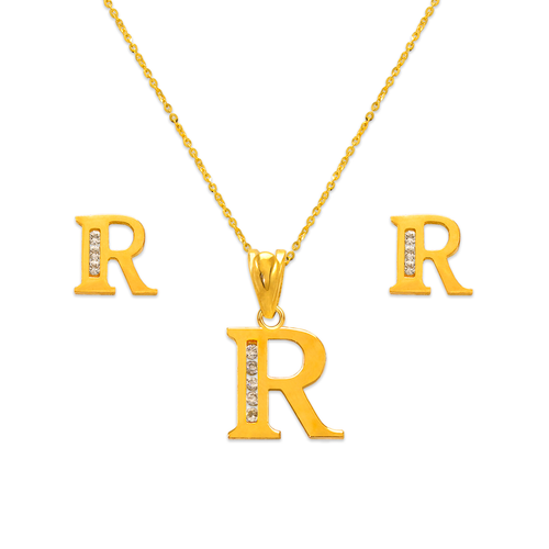"""583-101RS Initial """"R"""" Collection Set"""