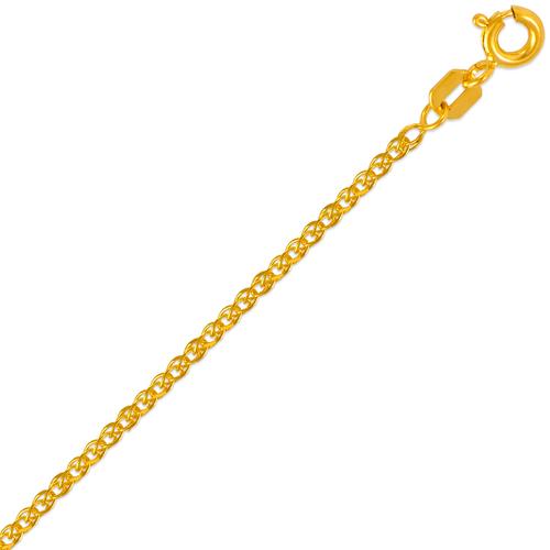 132-605S Open Wheat Chain