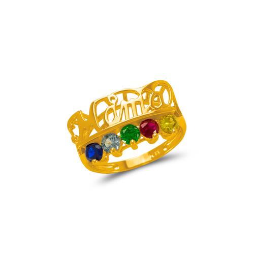 773-536C Mama CZ Ring