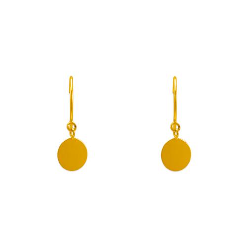 343-628 Dangling H/P Disc Stud Earrings