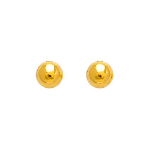 343-006 7mm Ball Stud Earrings