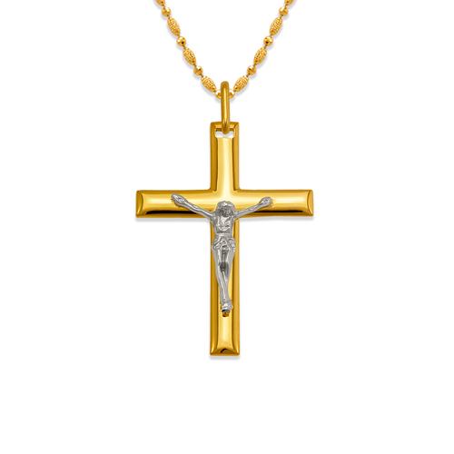 161-624C High Polished Cross Pendant