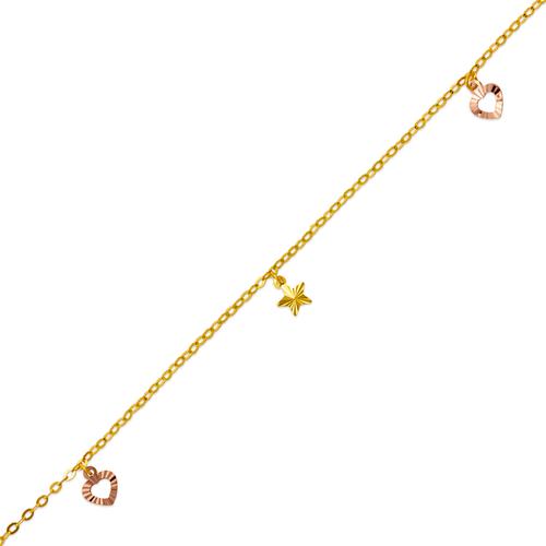 827-006T Heart/Star Charm Anklet
