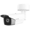 LTS CMIP9342W-28M 4MP IR H.265 Outdoor Bullet IP Security Camera