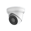 Oculur X4TFL 4MP IR H.265+ Outdoor Turret IP Security Camera with 2.8mm Fixed Lens